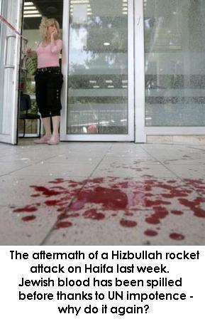 Attack_by_hizbullah_on_haifa