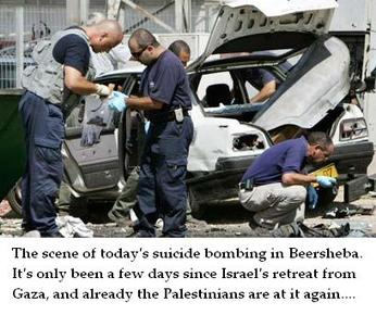 Beersheba_bombing_1