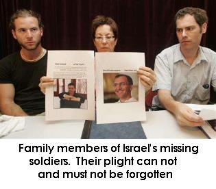 Families_of_missing_israeli_soldiers_1