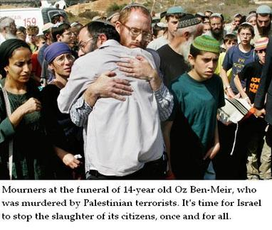 Funeral_of_gush_etzion_terror_victim_oz__1