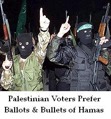 Hamas_sucks_bigtime