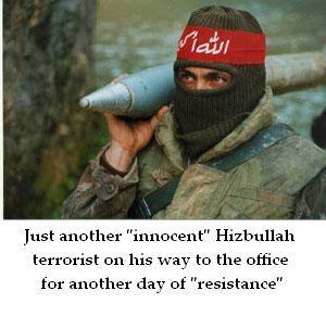 Hizbullah_terrorist