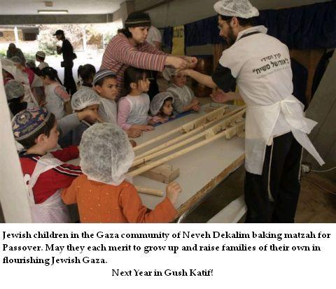 Kids_in_gush_katif
