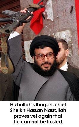 Nasrallah_sucks_big_time