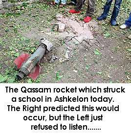 Qassam_in_ashkelon