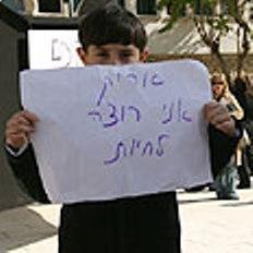 Sderot4_a