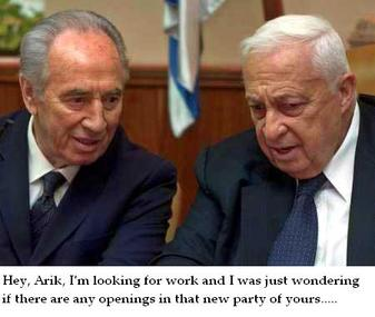 Sharon_and_shimon_peres_2