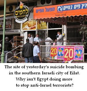 Site_of_the_eilat_suicide_bombing