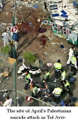 Tel_aviv_suicide_bombing_in_april_2006_1