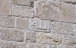 Temple_mount_wall